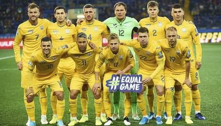 Перенесення Євро-2020: плюси та мінуси для збірної України