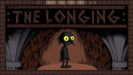 The Longing: в Steam з'явилась гра, на проходження якої знадобиться рік
