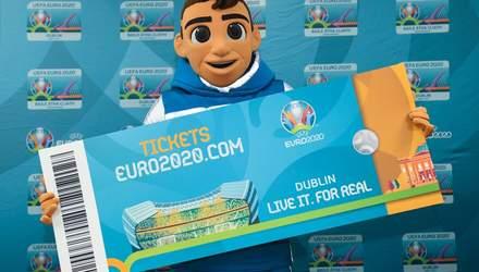 Як повернути квитки на Євро-2020: УЄФА відкрив спеціальний портал