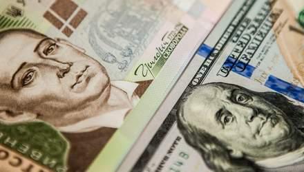 Долари закінчуються: хто врятує Україну?