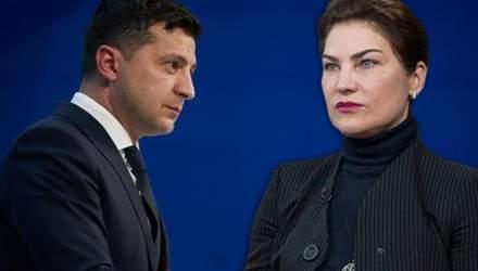 """Венедіктова може стати """"ручним прокурором"""": ризики призначення Зеленського"""