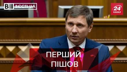Вєсті.UA: План знищення ОПЗЖопців. Сірий кардинал Банкової