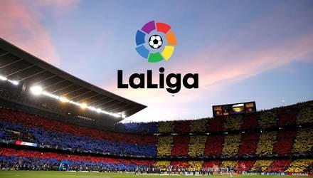 Ла Ліга організувала онлайн-турнір FIFA 20  серед іспанських клубів