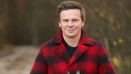 Дмитрий Комаров назвал самое романтичное место на Земле