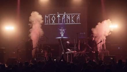 На Atlas Weekend выступит метал-группа Motanka