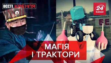 Вєсті Кремля. Слівкі: Лукашенко і Кім Чен Ин проти коронавірусу. Коронація Путіна в силі