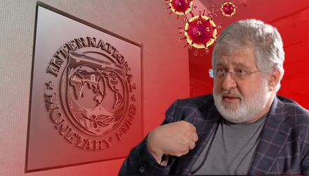 Как коронавирус переиграл Коломойского и Ермака