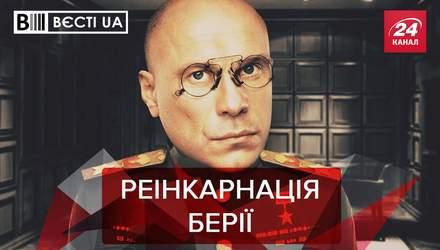 Вєсті.UA: Невиліковний Кива. Заява Філарета про причини коронавірусу