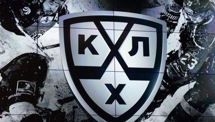 Сезон КХЛ 2020/2021 достроково завершений: вперше не буде визначено володаря Кубка Гагаріна