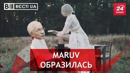Вєсті.UA: MARUV в зоні ризику. Засідання Ради на стадіоні