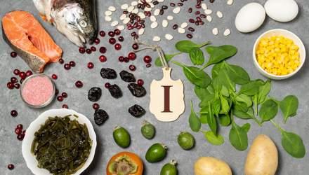 Найважливіше про йод: в яких продуктах міститься та чому необхідний організму