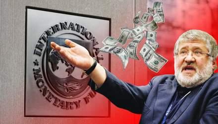 """Співпраця з МВФ чи """"Коломовірус"""": що обере Україна"""