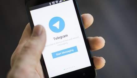У Telegram з'явилися теки для бесід і статистика каналів