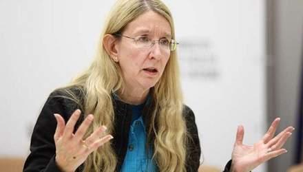 Емец обвинил в своей отставке Ульяну Супрун