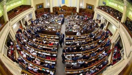 Экономический и политический кризис: какие последствия будет иметь раскол в Раде