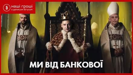 Скандальні забудови Вавриша: як рік президентства Зеленського позитивно вплинув на бізнес