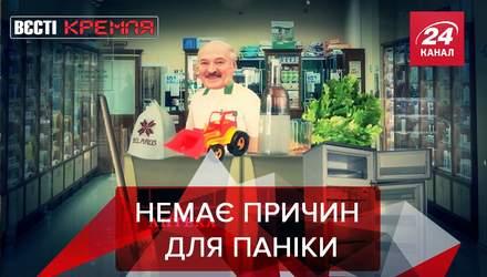 Вєсті Кремля: На Чечні борються з коронавірусом з-під палки. Лукашенко заморозив вірус