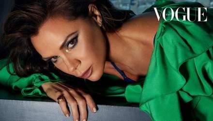 Це була інша реальність: Вікторія Бекхем показала фотосесію для Vogue, зроблену до пандемії