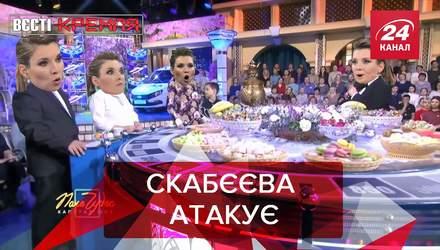 Вєсті Кремля: Скабєєва заполонила коронавірусний ефір. Обнулення математики