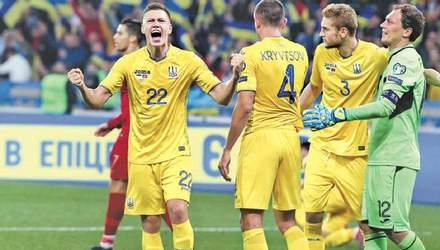 Даты матчей сборной Украины, легендарный вратарь завершает карьеру: новости спорта 1 апреля