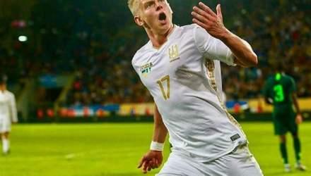 Зинченко не смог вывести Украину в финал Евро-2020