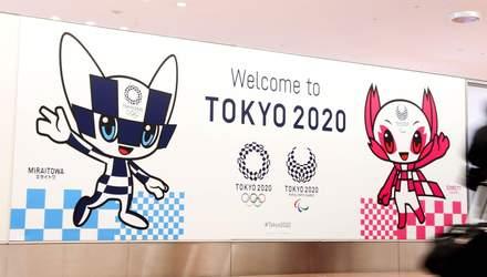 Олимпийскую деревню в Токио превратят в больницу для больных коронавирусом