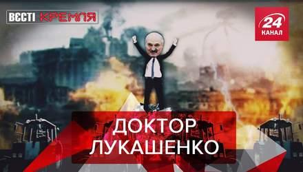 """Вєсті Кремля: Лукашенко бореться проти """"корони"""" маслом. Смертельний карантин у Філіппінах"""