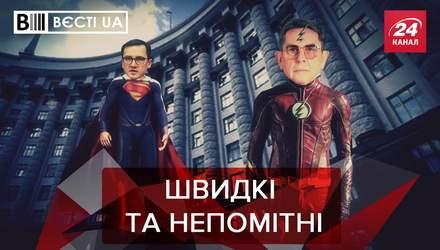 Вести.UA. Жир: Супергерои-министры Уманский и Емец. Эксперт по коронавирусу Шахов