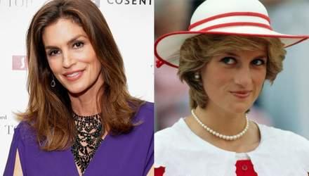 Сінді Кроуфорд та Наомі Кемпбелл розповіли про зустріч з принцесою Діаною