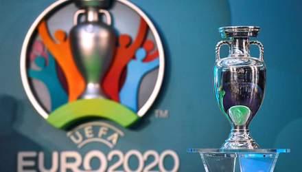 УЄФА може скоротити кількість міст для проведення Євро-2020