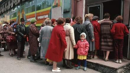 Россия возвращается в 1990-е: как Путин и его сторонники уничтожают экономику страны
