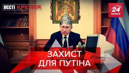 """Вєсті Кремля. Слівкі: Росія знає, як заблокувати коронавірус. Пиня не потрапить на """"дєнь пабєди"""""""