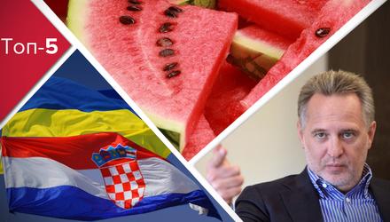 """Ошуканий Фірташ, """"Слава Україні"""" від хорватів та як правильно обрати кавун: топ-5 блогів тижня"""