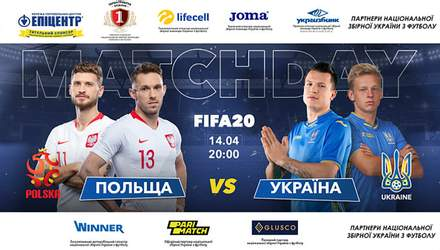 Польща – Україна: онлайн-трансляція матчу FIFA20