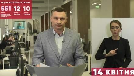 Брифинг Кличко пытались сорвать хакеры: видео