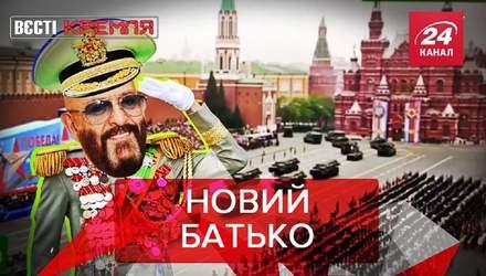 Вєсті Кремля: Шуфутинський очолить парад Перемоги. Жебракування РПЦ