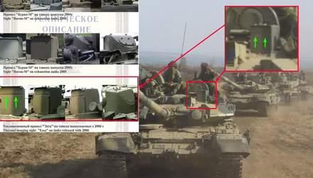 Новое доказательство интервенции России: идентифицировано подразделение танкистов РФ на Донбассе