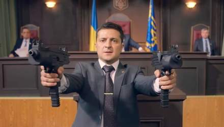 """""""Врятувати українську економіку"""": новий серіал, у якому Зеленський грає президента"""