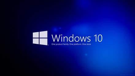 Microsoft відтермінувала припинення підтримки старих версій Windows 10