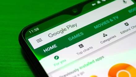 """Google """"оголосила війну"""" прихованим підпискам в Android-додатках"""