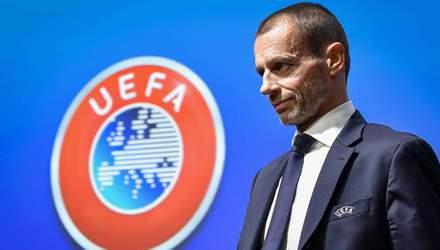 УЕФА назвал сценарии доигрывания еврокубков и определил правила попадания в Лигу чемпионов