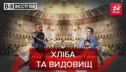 """Вєсті.UA: Повернення Саакашвілі. Московський патріархат бореться із """"зеленим змієм"""""""
