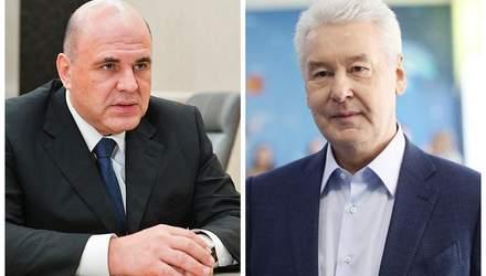 Для россиян готовят ГУЛАГ: как чиновники пытаются свергнуть Путина