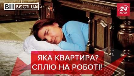 Вєсті.UA: Квартира-фантом Венедіктової. Повернення політичних трупів Януковича