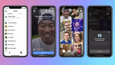 Messenger Rooms: Facebook запустив конкурента Zoom
