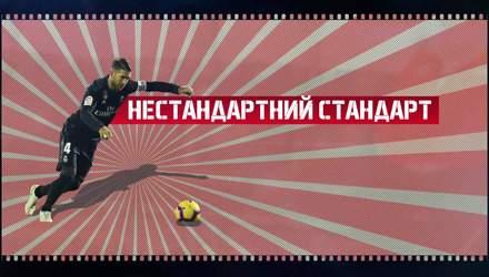 Самые яркие пенальти в украинском футболе: захватывающие видео