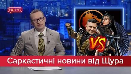 Саркастические новости от Щура: Эпический инста-батл Тищенко и Багировой. Ким Чен Ын снова умер