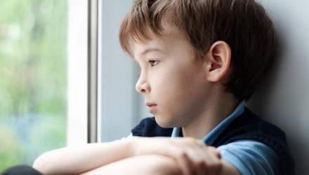 Діти страждають від депресії на карантині: дослідження