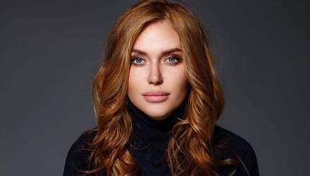 Слава Каминская призналась, что была жертвой домашнего насилия