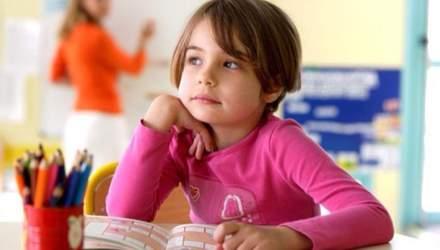 Онлайн-уроки з української мови для 2 класу: дивіться відео